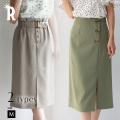 【特別価格】(LR-318434)(LR-318435) laulea ボタンタイトスカート
