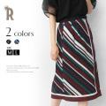 【Summer SALE】【特別価格】(85-96553)INNOWAVE 斜めストライプラップスカート ▼