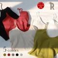 【特別価格】Buyer's select 日本製 インナーパット付きキャミソール(910-65036)▼★メール便発送