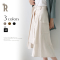 【特別価格】Buyer's select 日本製 フロントボタンベルトデザインスカート(912-66517)