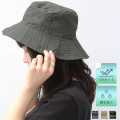 Field Scene UV防水加工ヒモ付ハット(RX53378) メール便配送