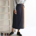 HOOCHIE COOCHIE 日本製バイカラースカート (913848) 【2019 A/W】▼