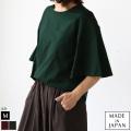 【特別価格】 QTUME 日本製 ポケットデザインフレアスリーブトップス(860-35510)