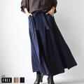 【特別価格】ROSIEE フロントリボンボリュームロングスカート(110103) ▼