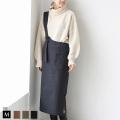 QTUME 日本製 ワンショルダージャンパースカート (950-26594)  【209A/W】