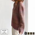 Buyer's select  日本製 【Yamagata Knit】アルパカニット(952-65511)※SALEクーポン利用不可