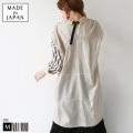 Lallia Mu  日本製 ストライプデザインロングシャツ(2011308)【2020 S/S】