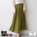 DONEEYU 日本製 ウォッシャブルギャザーサテンスカート (U-2750)