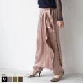 【ポイント100%還元】Riche glamour  サテンラップスカートレイヤードパンツ(28924J434)