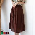 【ポイント100%還元】Hunch ビスコースコットンギャザースカート(WQA9763)