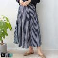 【特別価格】Hunch ストライプボリュームロングスカート(WQA9781)