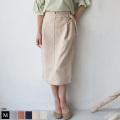【ポイント100%還元】【特別価格】 Lupino  デザインベルトタイトスカート(55259)