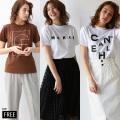 ロゴアートデザインTシャツ(20111005)(20113022)(20111003)(20113033)【メール便】