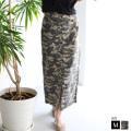【特別価格】CYNICAL デニムロングタイトスカート(952-96006/922-96004)