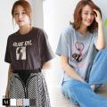 【送料無料】【Cu】 POPEYEキャラクターTシャツ (Z59420)(Z59421)【メール便】