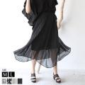 【ポイント100%還元】スカート(650420-00) REAL CUBE アシメプリーツデザインフレアスカート