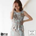 【ポイント100%還元】LalliaMu 日本製  ジャガードギャザーデザインブラウス (2012508)
