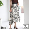 【ポイント100%還元】LalliaMu 日本製 ジャガードアシンメトリースカート (2012885)