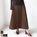 【2020AW先行ご予約】【Cu】プリーツレザースカート(43-0002)【9月下旬頃入荷】