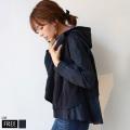 刺繍裾フレアブルゾン(41497)