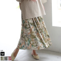【2021SS先行ご予約会】【Cu】ニュアンスアートデザインフレアスカート(43-0017)【予約商品】【2月上旬頃発送予定】
