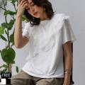 フロントフリルTシャツ(HH2105021)【メール便】