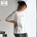 huitieme nid 日本製コットンロゴTシャツ(812929)【メール便】