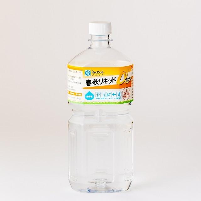 春・秋リキッドアルファ 1L