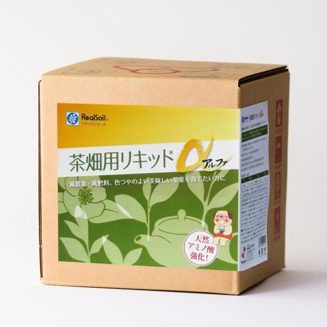 茶畑リキッドアルファ 5L
