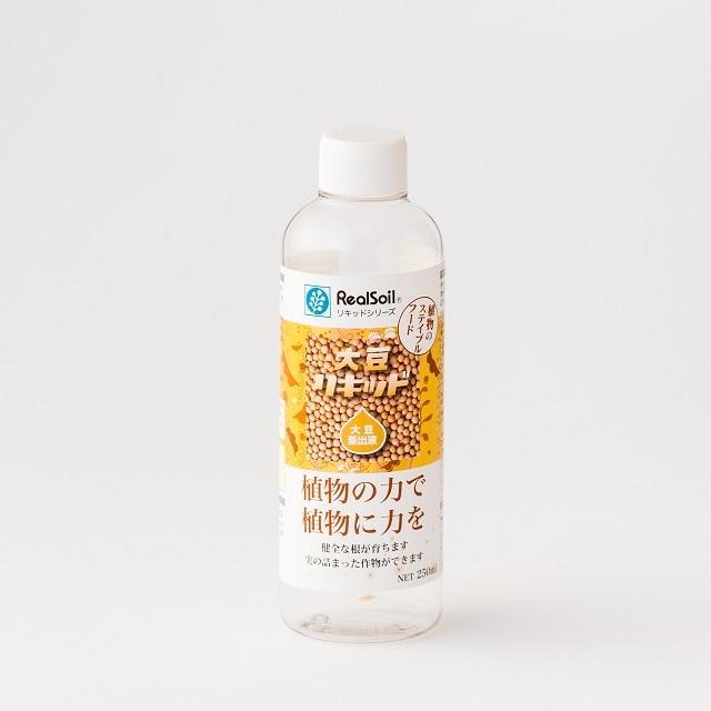 大豆リキッド 250ml
