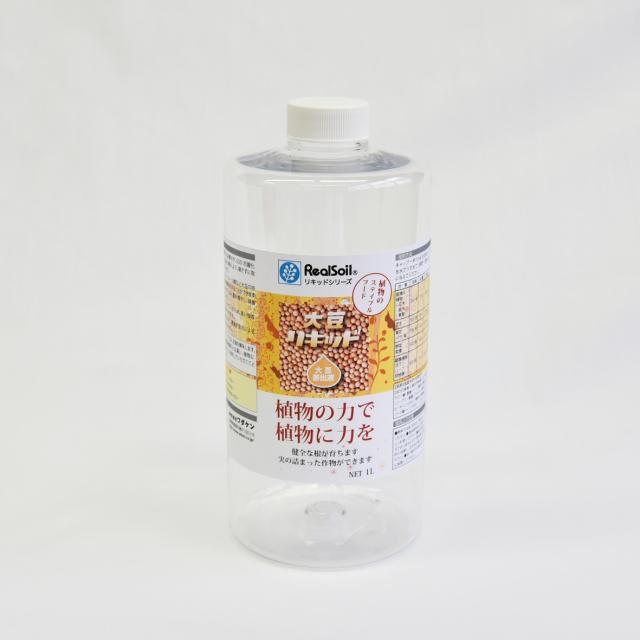 大豆リキッド 1L
