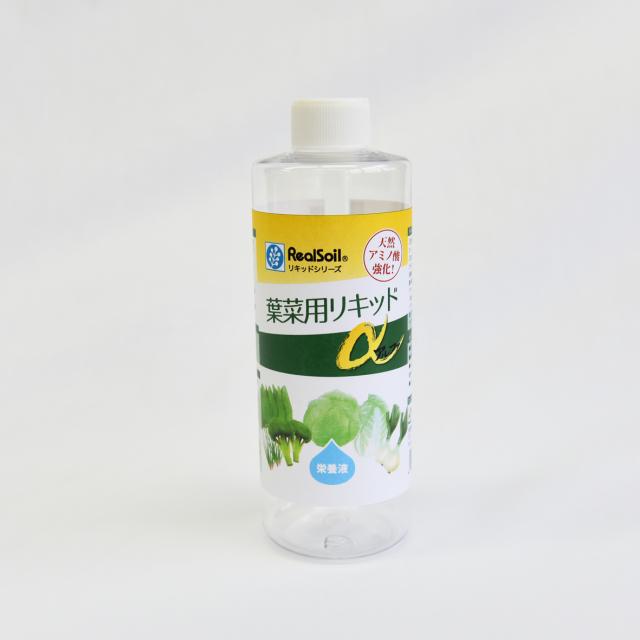 葉菜リキッドアルファ 300ml
