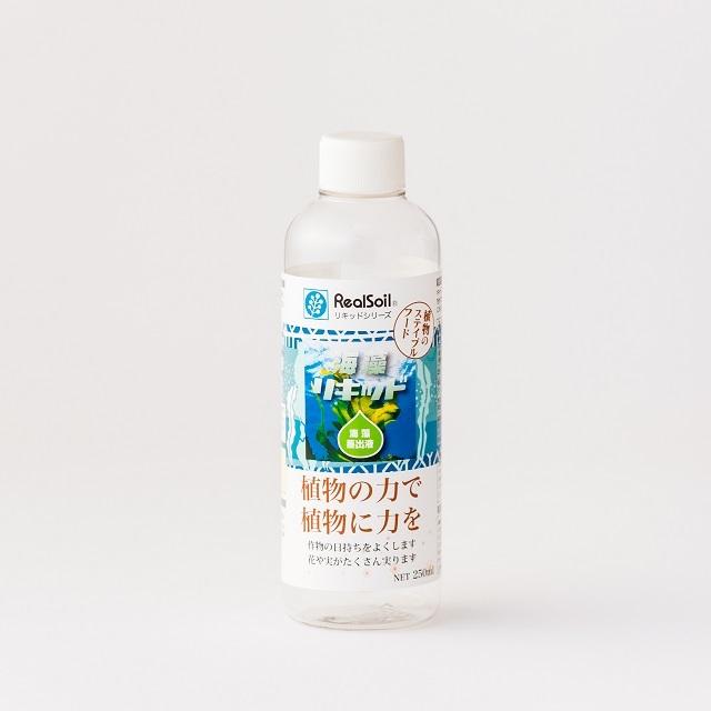 海藻リキッド 250ml