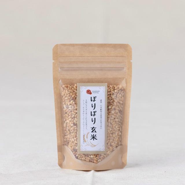 ぽりぽり玄米 米加工品