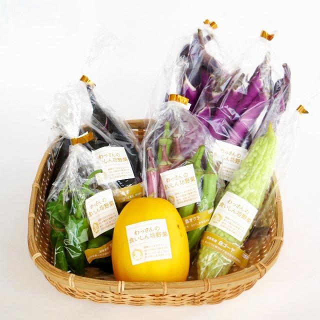 野菜 盛り合わせ 詰め合わせ 包装
