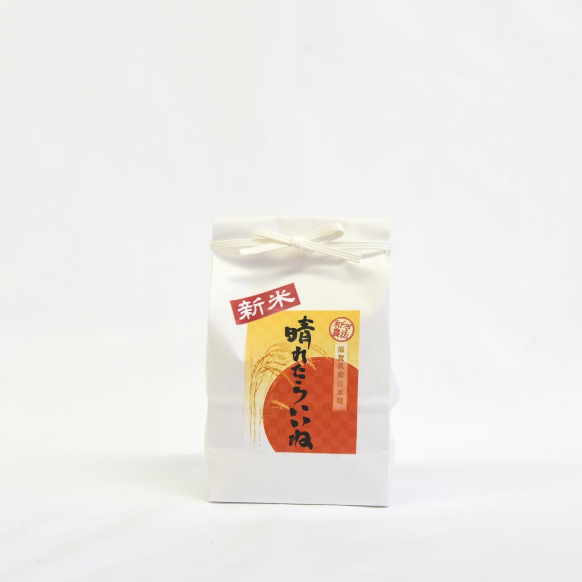 日本晴 白米2合