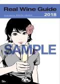 2018年 RWGオリジナルカレンダー