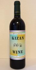キザンワイン 赤[2014] 機山洋酒工業