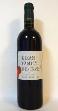 キザンファミリーリザーブ[2013] 機山洋酒工業