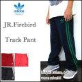 アディダス/adidas/ジャージ/キッズ/ジュニア/子供/JR.FIREBIRD TRACK PANT/ファイアーバード トラックパンツ/originals/オリジナルス