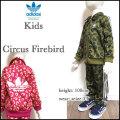 アディダス adidas  ジャージ上下 キッズ ファイヤーバード ベビー オリジナルス CIRCUS FIRE BIRD TRACK SUIT originals 新作
