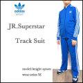 アディダス adidas ジャージ上下 キッズ ジュニア 子供 JR.SUPERSTAR TRACK SUIT スーパースター トラックスーツ originals オリジナルス