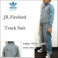 アディダス/ジャージ上下/キッズ/adidas/ジュニア/子供/JR.FIREBIRD TRACK SUIT/T.グレイ/ファイアーバード トラックスーツ/originals