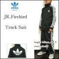 アディダス/adidas/ジャージ上下/キッズ/ジュニア/子供/JR.FIREBIRD TRACK SUIT/ファイアーバード トラックスーツ/オリジナルス