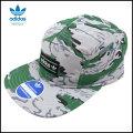 adidas/アディダス/キャップ/帽子/メンズ/BREEZE 5-PANEL CAP/originals/オリジナルス/迷彩