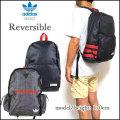 アディダス リュック オリジナルス 三つ葉 adidas Reversible ユニセックス 新作