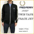 【FRED PERRY】フレッドペリー【J5327  Twin Tape Track Jacket/blk】ツインテープ トラック ジャケット/ジャージ