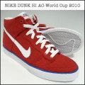 【NIKE SPORTSWEAR】ナイキ ウィメンズ  398263-600【DUNK HI AC/FRANCE】レディース ダンク ハイカット フランス/ワールドカップ