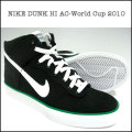 【NIKE SPORTSWEAR】ナイキ ウィメンズ  398263-001【Womens DUNK HI AC/BRAZIL】レディース ダンク ハイ ブラジル/ワールドカップ