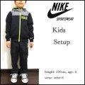 ナイキ/NIKE/ナイロン上下/キッズ/子供/KIDS TRACK SUIT/トラックスーツ/セットアップ/860380